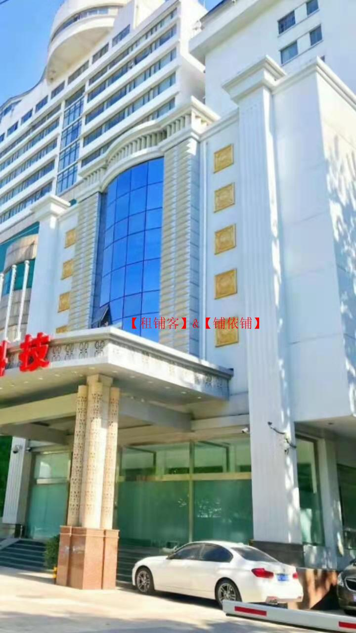 北三环1660平米企业独栋办公招租带车位
