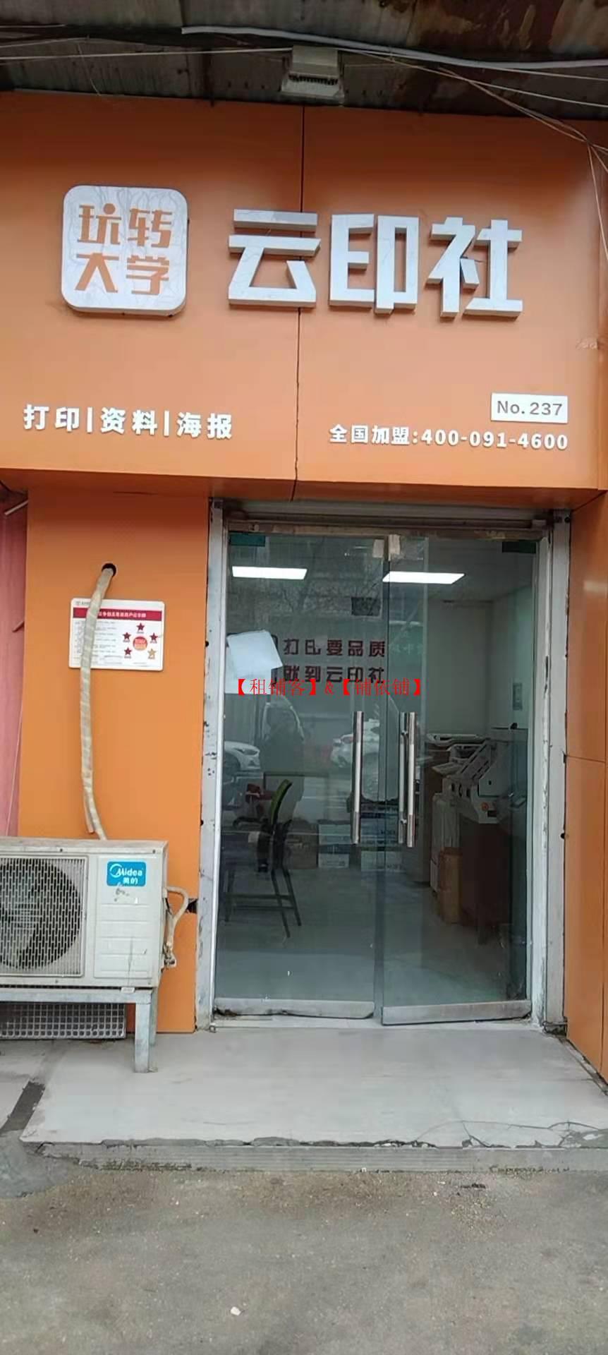 华北水利水电大学花园校区(水科路)