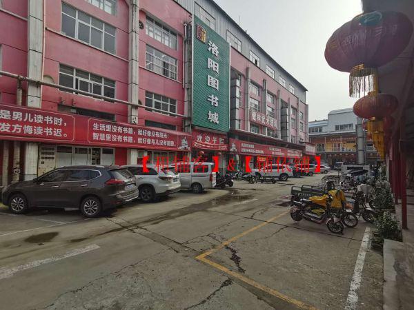 洛阳商铺出租空转 急转 位置好 适合多行业。