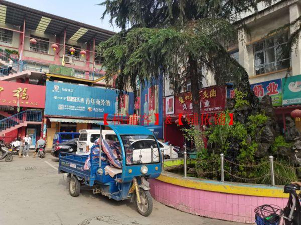 洛阳店铺出租沿街店面 有后门 小区门口 人流量大