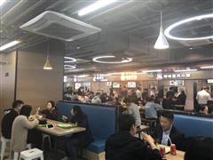 静安寺芮欧百货美食广场 餐饮旺铺招商 执照齐全 业态不限!!