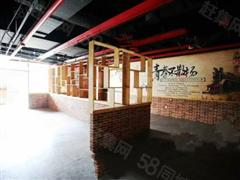 产权方)朝阳区传媒大学对面157平临街底商出租,可餐饮