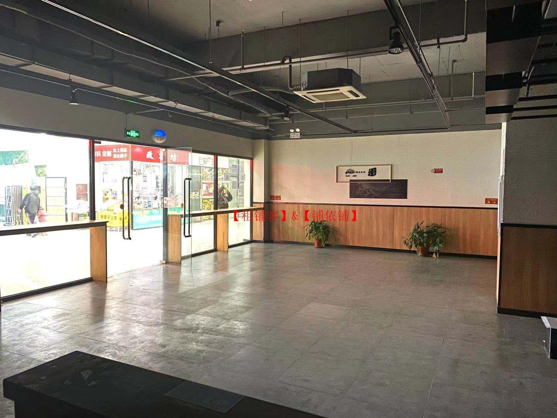 产权方)朝阳区传媒大学对面102平临街底商出租,可餐饮
