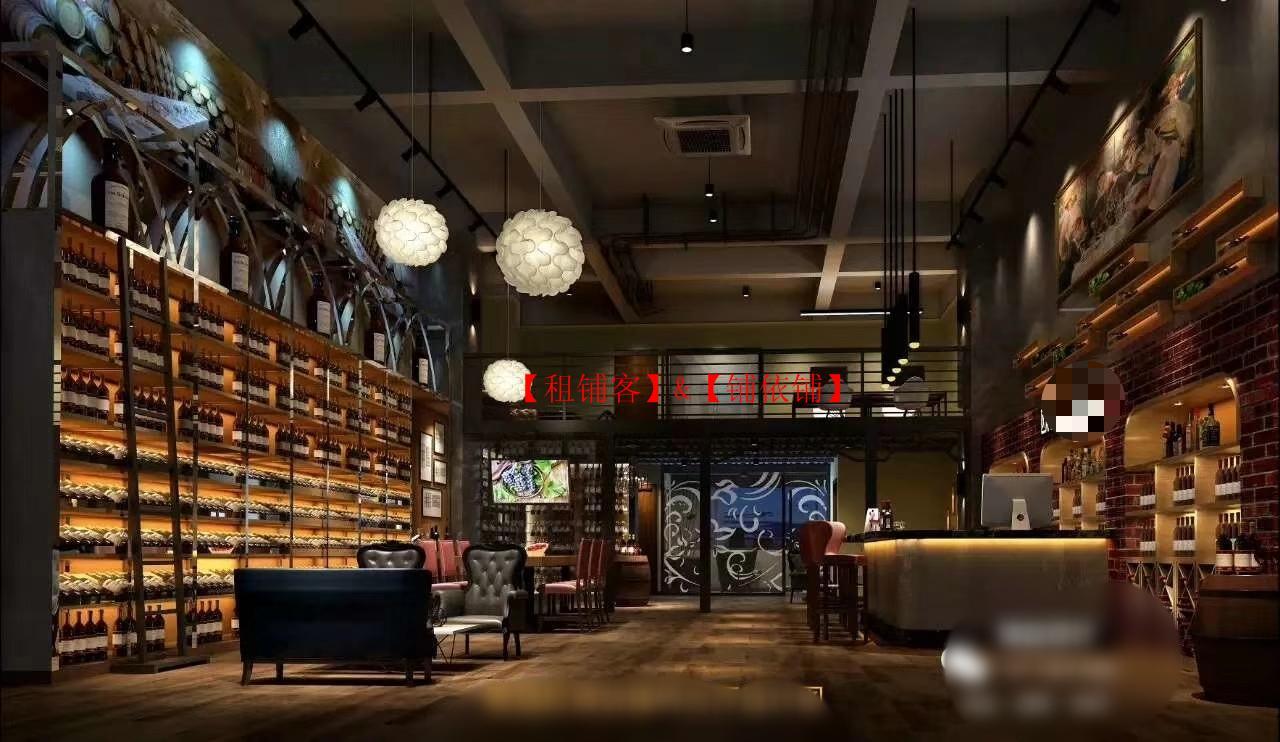 转让南城酒庄南城CBD写字楼配套酒庄转让豪华装修免费送