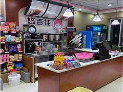 两所学校对面零食店转让 可空转行业不限