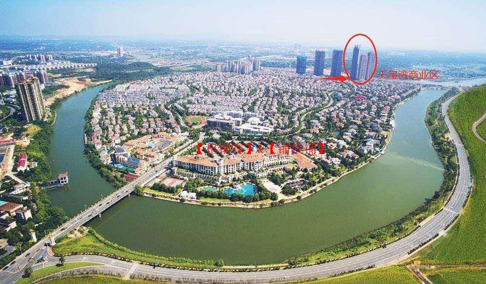 长沙碧桂园天玺湾中高档商业街商铺招商进行中,欢迎入驻....