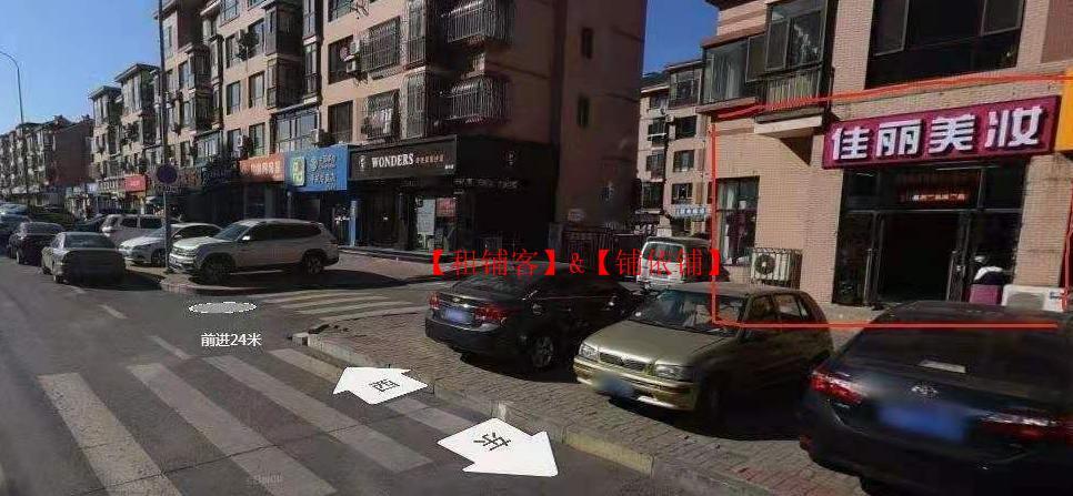 大连泉水D1区主街70平商铺出租