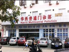 龙华滨海新村旺铺出租