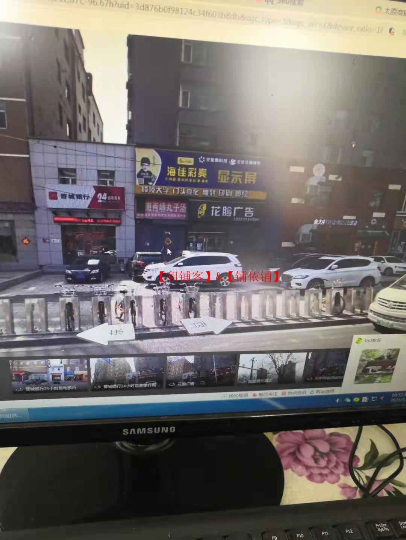 出租房屋坐落在太原市晋源区西峪东街4号丽都美墅小区0号楼商铺