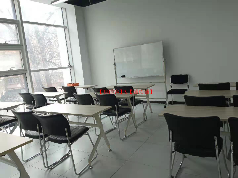 和平区宜学荟教室 出租
