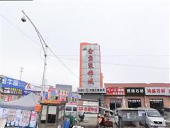 大型农贸市场旁临街日营业6千餐饮店转让