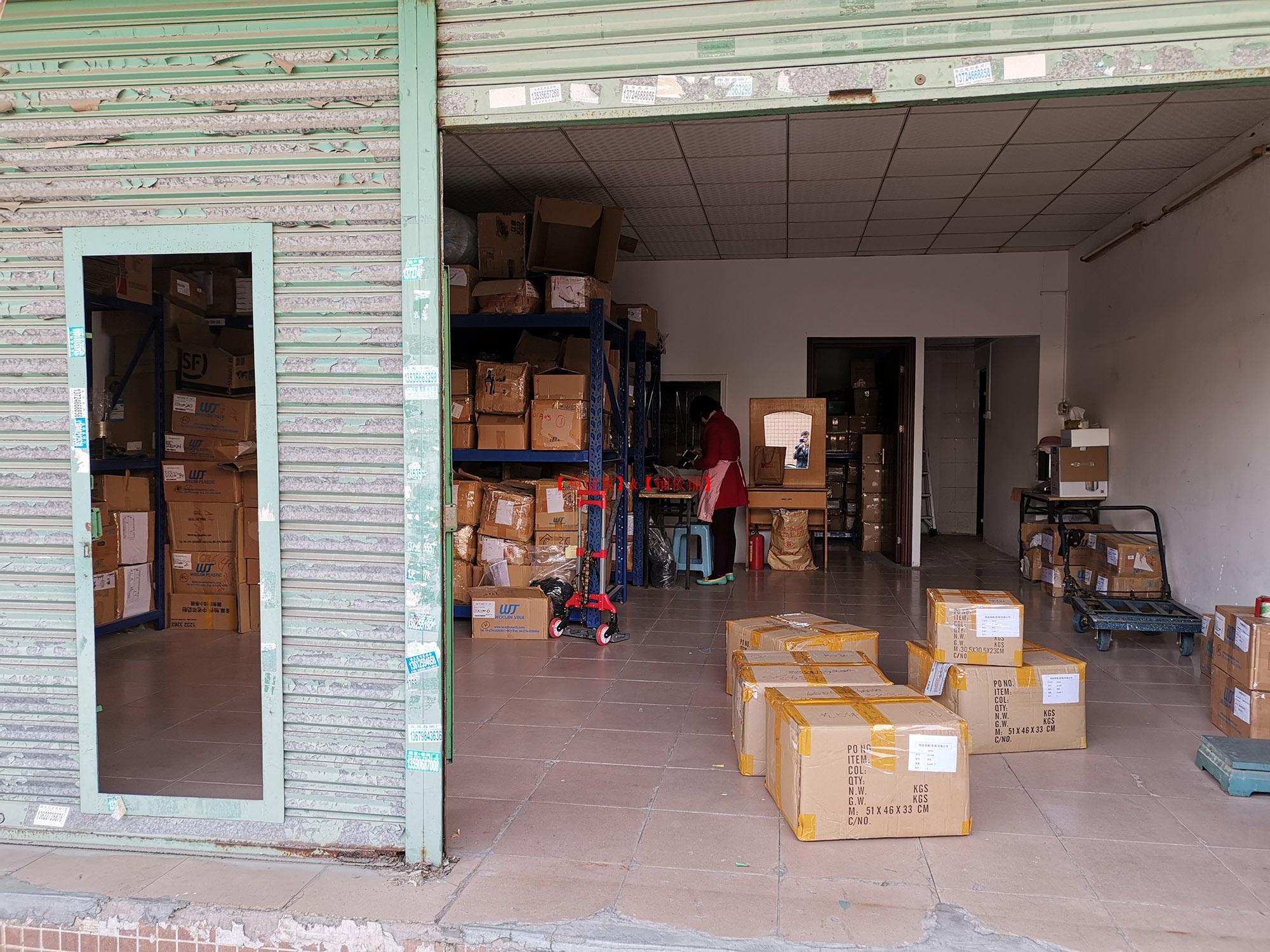 出租荔湾滘口临街门面、办公室、仓库等,规格多,可选择