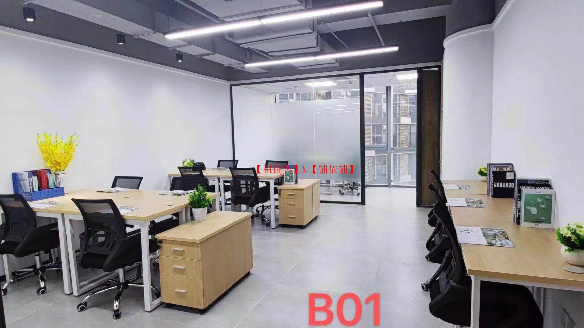 2人间1000元独立办公室 新天地精装写字楼 全包价