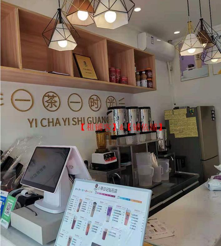 地铁口全新品牌奶茶店因事低价急转