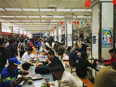 本科大学食堂一楼中厅位置招租 固定万人师生就餐先到先得
