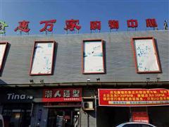 出租浦东川沙商业街店铺
