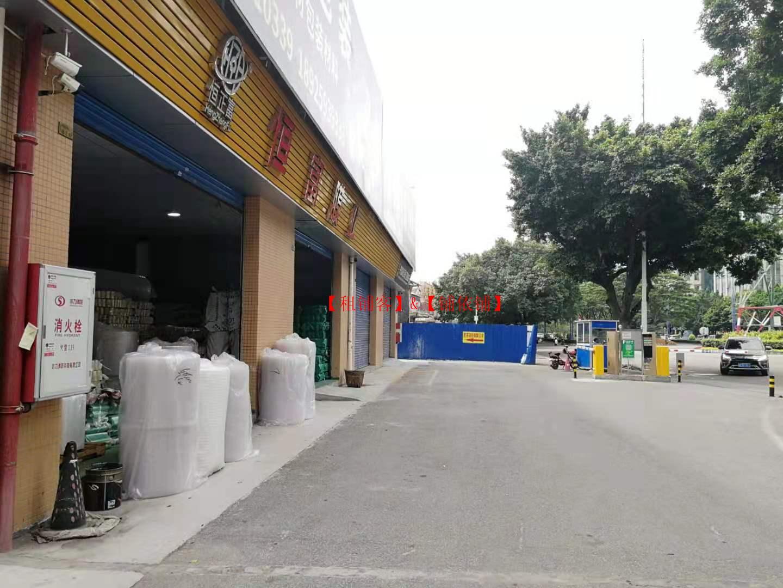 大沥碧桂园华府旁临街铺招电商、百货烟酒、汽车美容生鲜配送行业