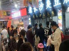 嘉定宝龙广场 旺铺出租 客流量非常大