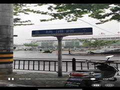 普陀区上海西站地铁站对面 沿街神铺 可重餐饮
