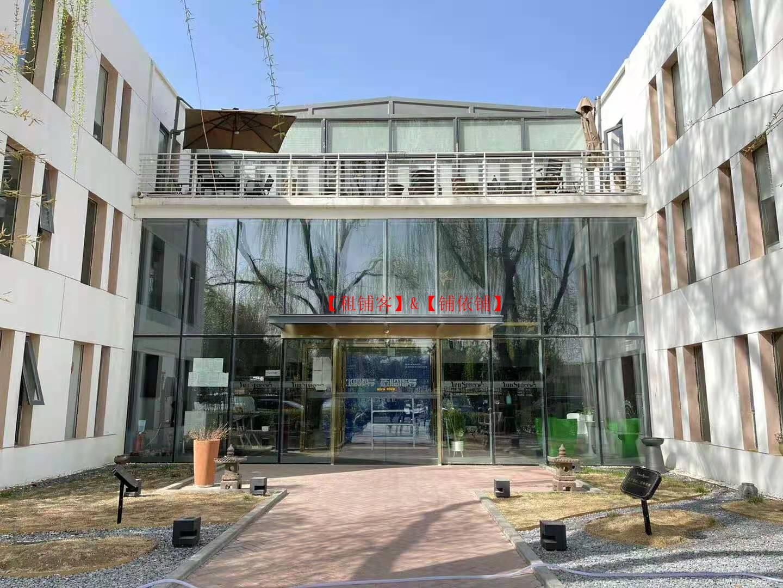 东三环太阳宫4000平米独栋办公楼整租车位充足