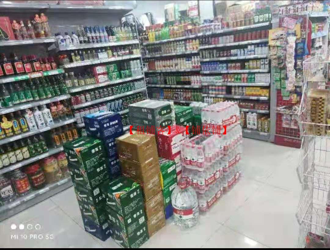 日营业额2万+大型成熟小区独家生鲜超市转让