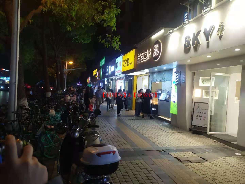 上海大学 人流爆炸 沿街旺铺出租