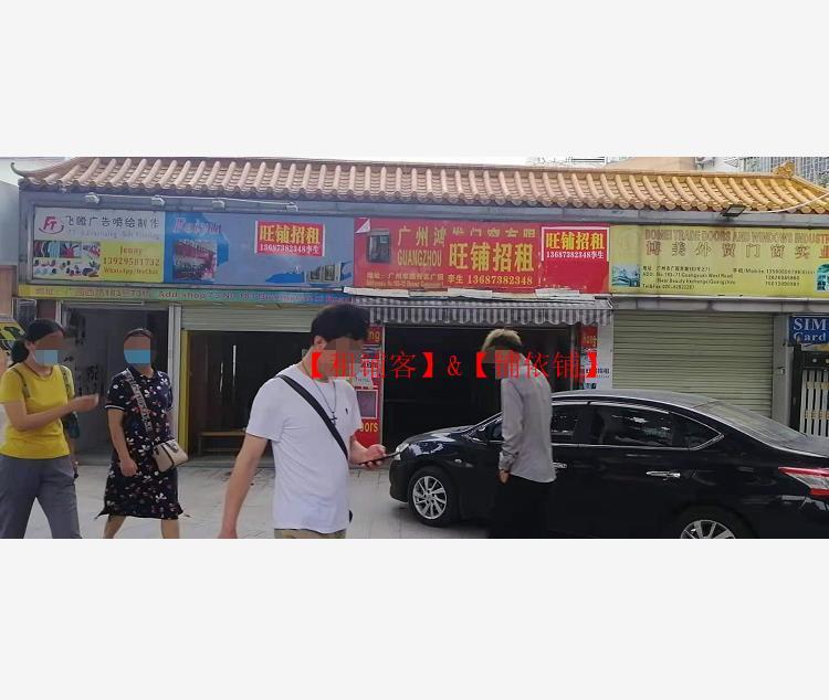 广州火车站商圈门面出租 无转让费可餐饮
