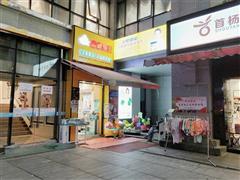 花果园Q区3栋110平皇家宝贝母婴店转让
