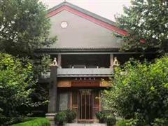高碑店2700平米企业独栋出租会所装修办公接待