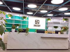 电商打卡基地精装高层办公室赠送家私户型多选一价全包风格简约