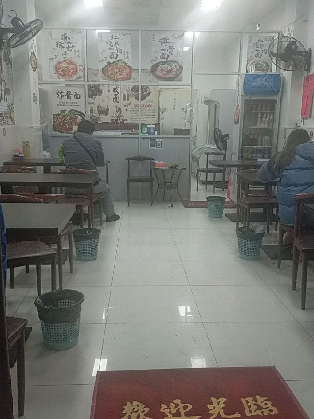 营业中面馆低价急转