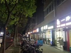 闵行七宝新龙路商铺转让