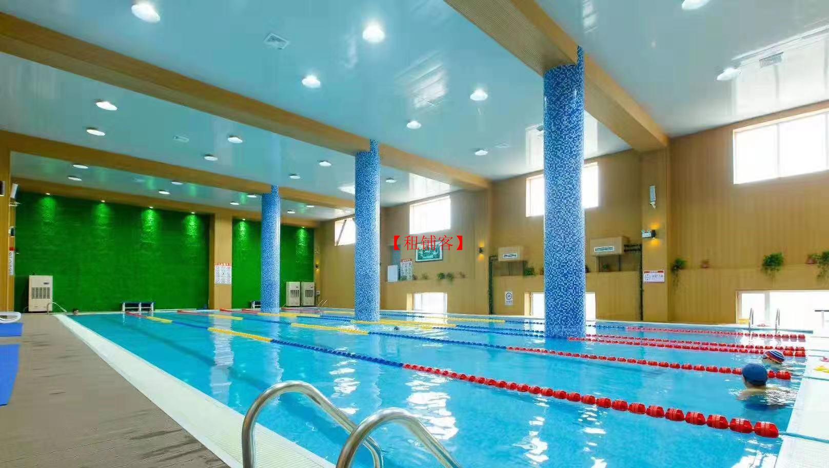 转让津南双港商业街健身房+游泳馆 价格可议