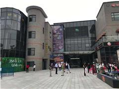 266新天地电影院边上的商铺,适合瑜伽,小吃,轻餐饮,重餐饮