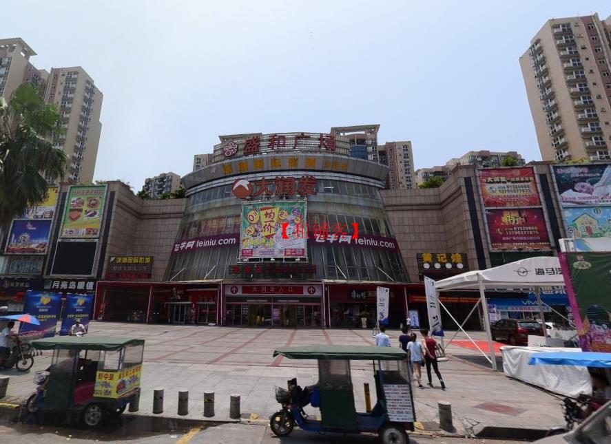 大型超市和KTV附近带超大停车场盈利餐厅转让
