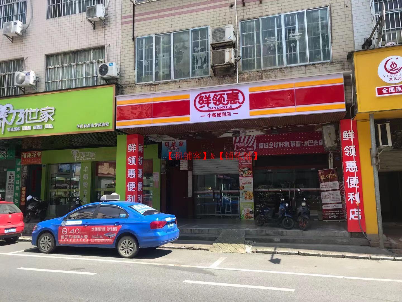 转让良庆大沙田德政路便利店(120平)(卫生间)(烟草)