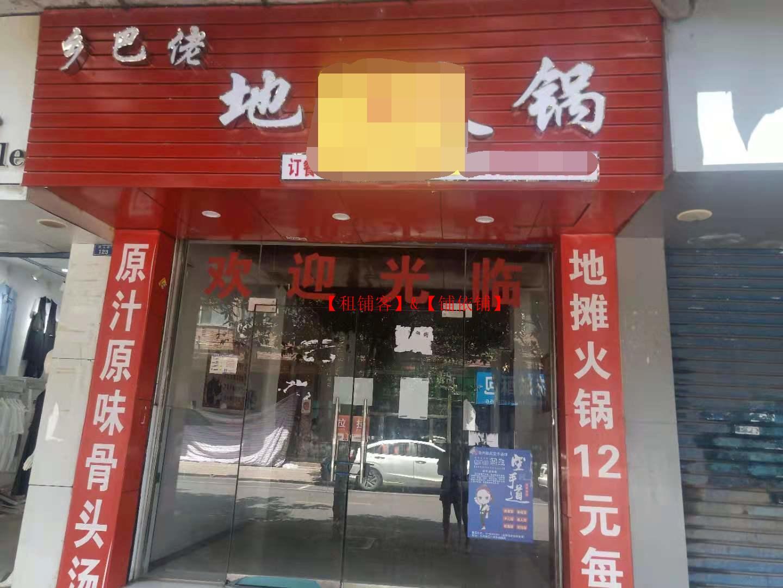 小河漓江路50-100平简装门面房东直租