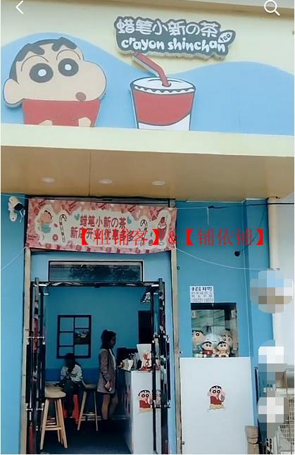 洋货市场轻轨站旁盈利奶茶店1万急转