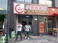南明区花果园财富广场2号楼50平餐饮店2万低价急转
