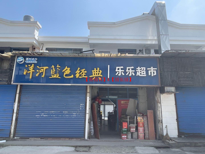 无锡阳山商贸城独栋商铺出租