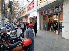 中山公园定西路沿街餐饮旺铺出租 网红打卡地 稀有旺铺 手慢无